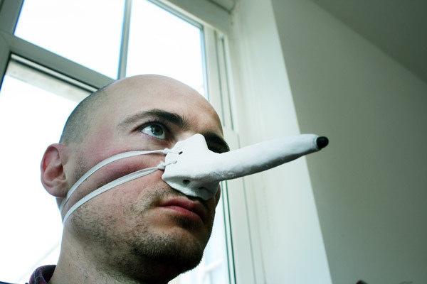 Invenções bizarras