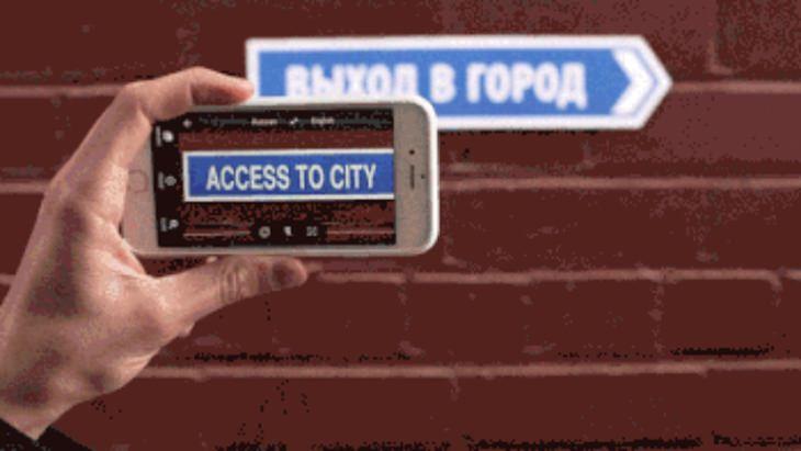 aplicativos para viagem para o celular