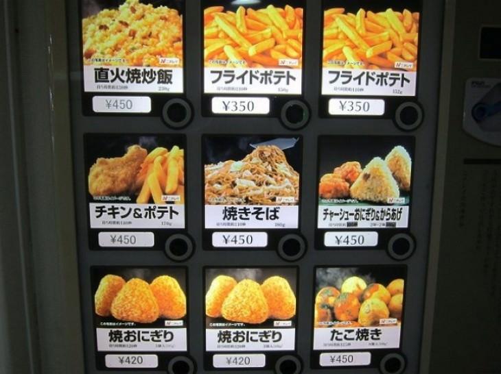 16 coisas surpreendentemente úteis no Japão