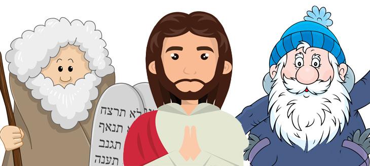 Piada de Jesus e a visita