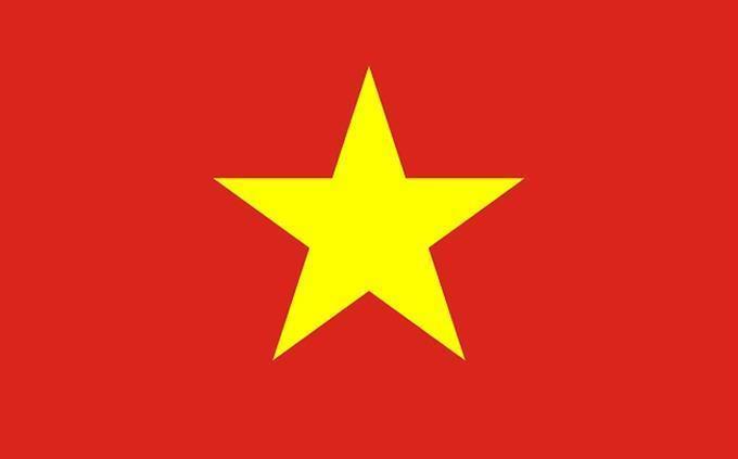bandeira vermelha com uma estrela amarela no centro