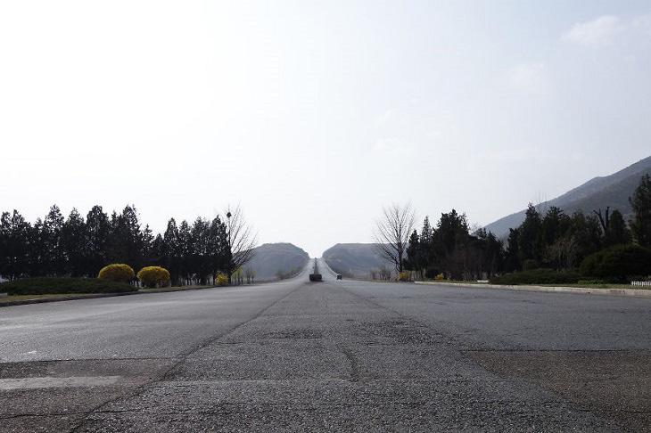 coréia