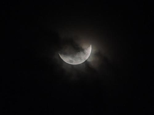 A Lua e você