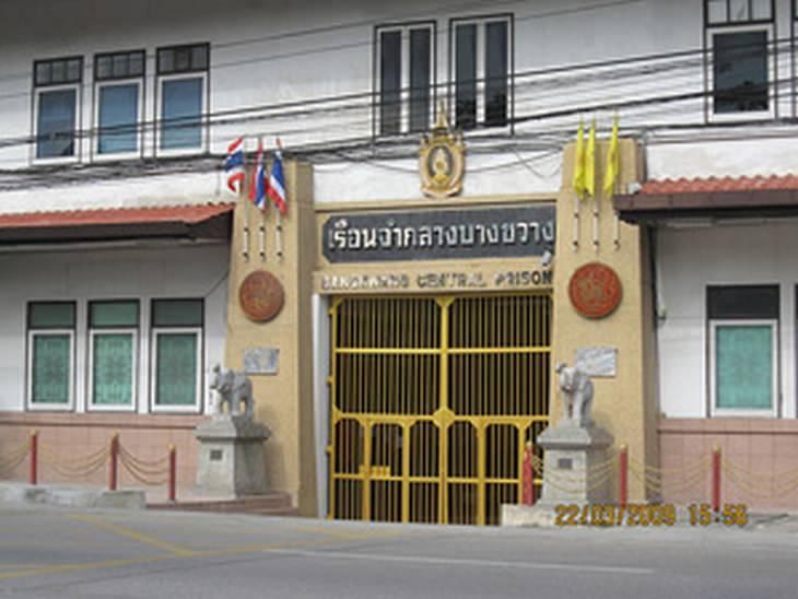 Bang Kwang, Tailândia