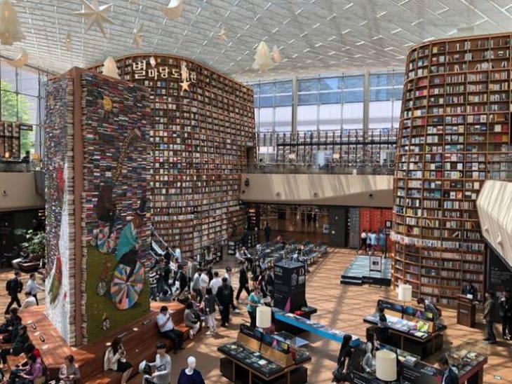 South Korea library