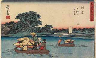 Hiroshige: um mestre na arte clássica japonesa