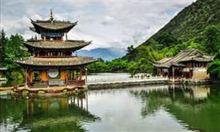 Mapa Interativo: Visitando a China