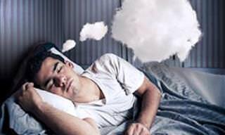 Veja o Que Significam os Símbolos e Imagens em Seus Sonhos