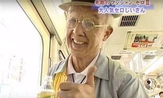 Este senhor japonês é divertido demais!