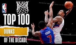 """As melhores """"enterradas"""" em partidas de basquete da NBA"""