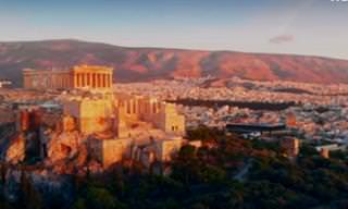 A glória de Atenas