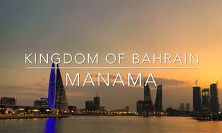 Se você ainda não viu Manama, Bahrain, tenha uma amostra!