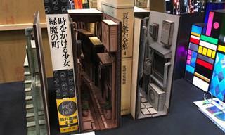 Os Suportes de Livros Criativos do Artista Japonês Monde