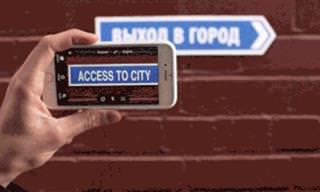 4 Aplicativos Muito Úteis Para Quem Vai Viajar. Confira!